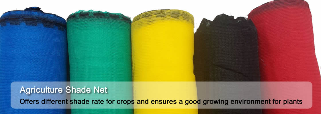 5 rolls different color agriculture shade net